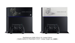 Japanese Special Edition PS4 For Dark Souls 3 Announced