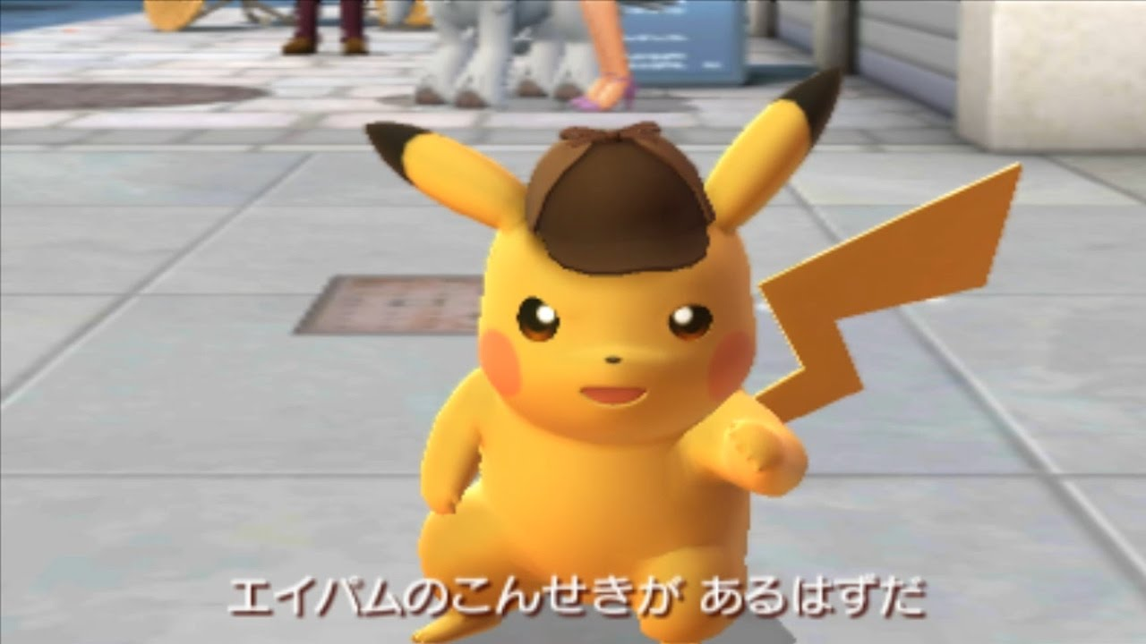 Will Detective Pikachu Be An Episodic Release More Details
