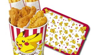 Some Really Cute Pokémon Stuff Is Coming To KFC Japan