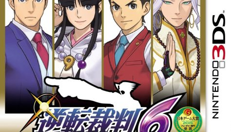 Ace Attorney 6 cover