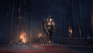Dark Souls 3 Greatsword Of Artorias Forged By Man At Arms