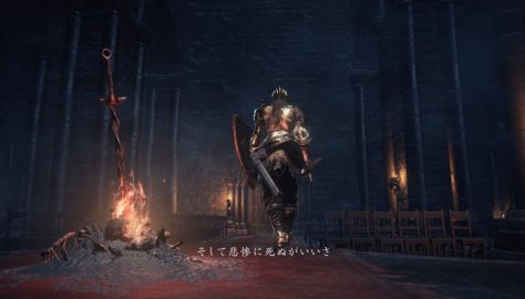 Dark Souls 3's Launch Trailer Is A Visual Feast