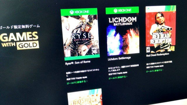 Games with Gold for June Leaked Lineup