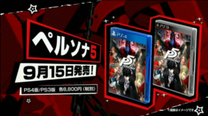 Persona 5 Releases September 15 2016 (in Japan)