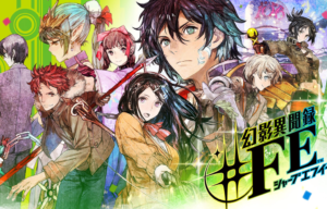 See the Colorful and Intense Story Trailer for Tokyo Mirage Sessions #FE