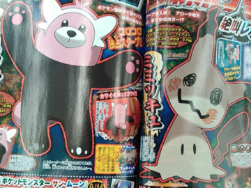 Pikachu Ghosts and Pink Bears: Two New Sun and Moon Pokemon Revealed