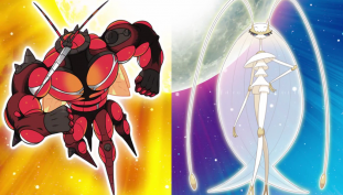 Pokemon Sun and Moon Each Get an Exclusive Ultra Beast