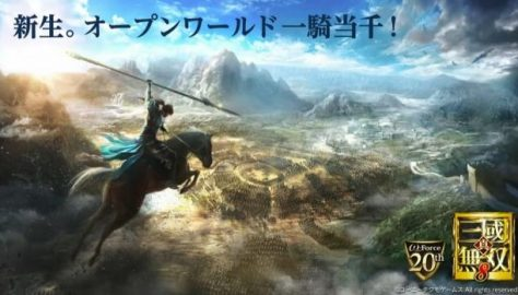 55503_1_dynasty-warriors-9-announced-open-world-gameplay