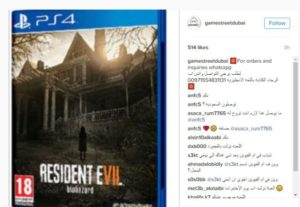 Resident Evil 7 Leaked In the Middle East A Week Before Lauch