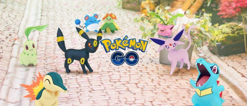 Pokémon Go Lowers the Price on Storage Upgrades