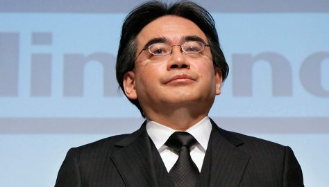 Pokemon Ultra Sun & Moon: Find This Tribute To Satoru Iwata | Easter Egg Guide