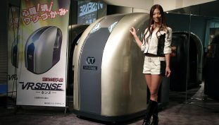 Koei Tecmo Reveals VR Cabinet With Touch & Smell Features