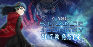 A New Shin Megami Tensei Game Has Been Revealed For 3DS