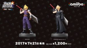 Last Wave of Super Smash Bros. Amiibo Features Cloud, Corrin & Bayonetta
