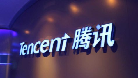 tencent partner