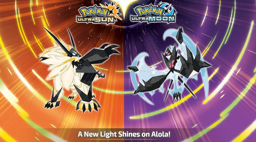 Pokemon Ultra Sun & Moon: Version Differences Guide | Exclusive Pokemon List