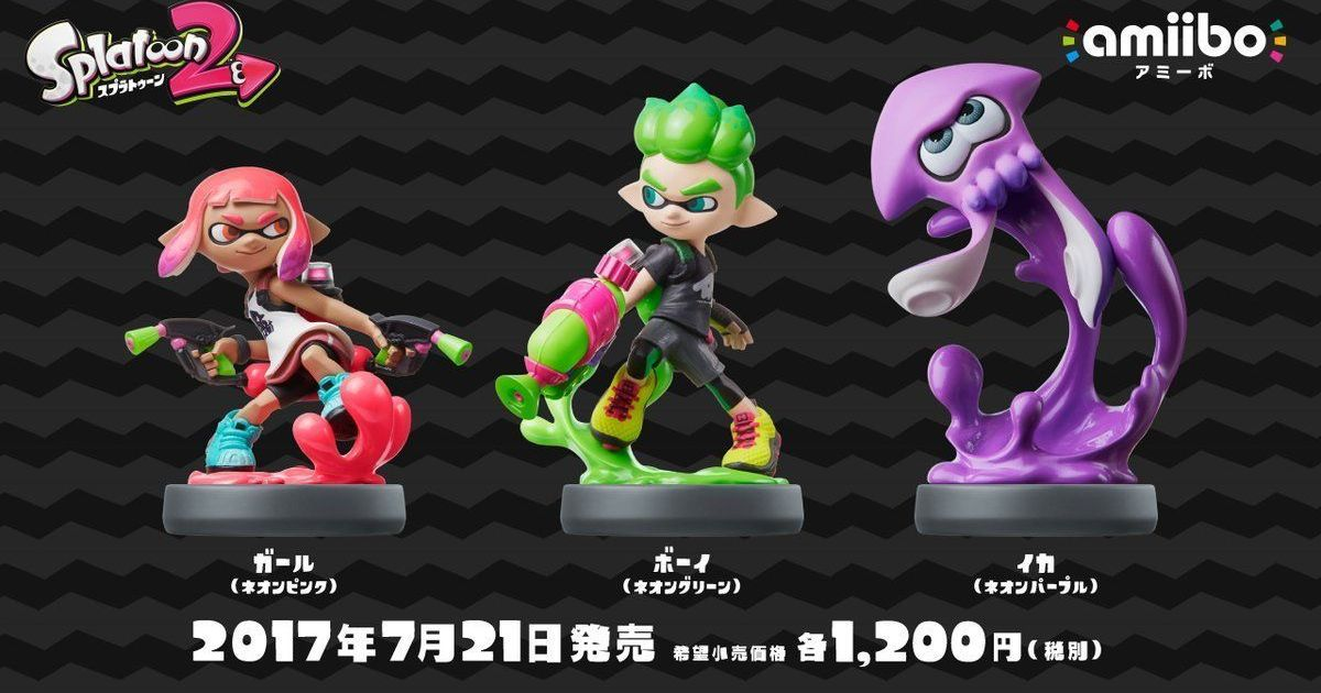 Splatoon 2: Amiibo Unlocks | Collectibles Guide