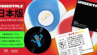 Undertale Celebrates Second Anniversary With Vinyl Sets