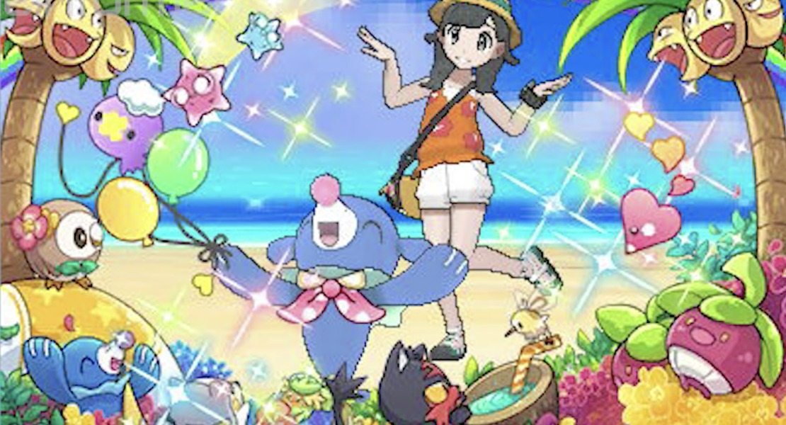 Pokemon Ultra Sun & Moon: Where To Get Free Pokemon | Gift