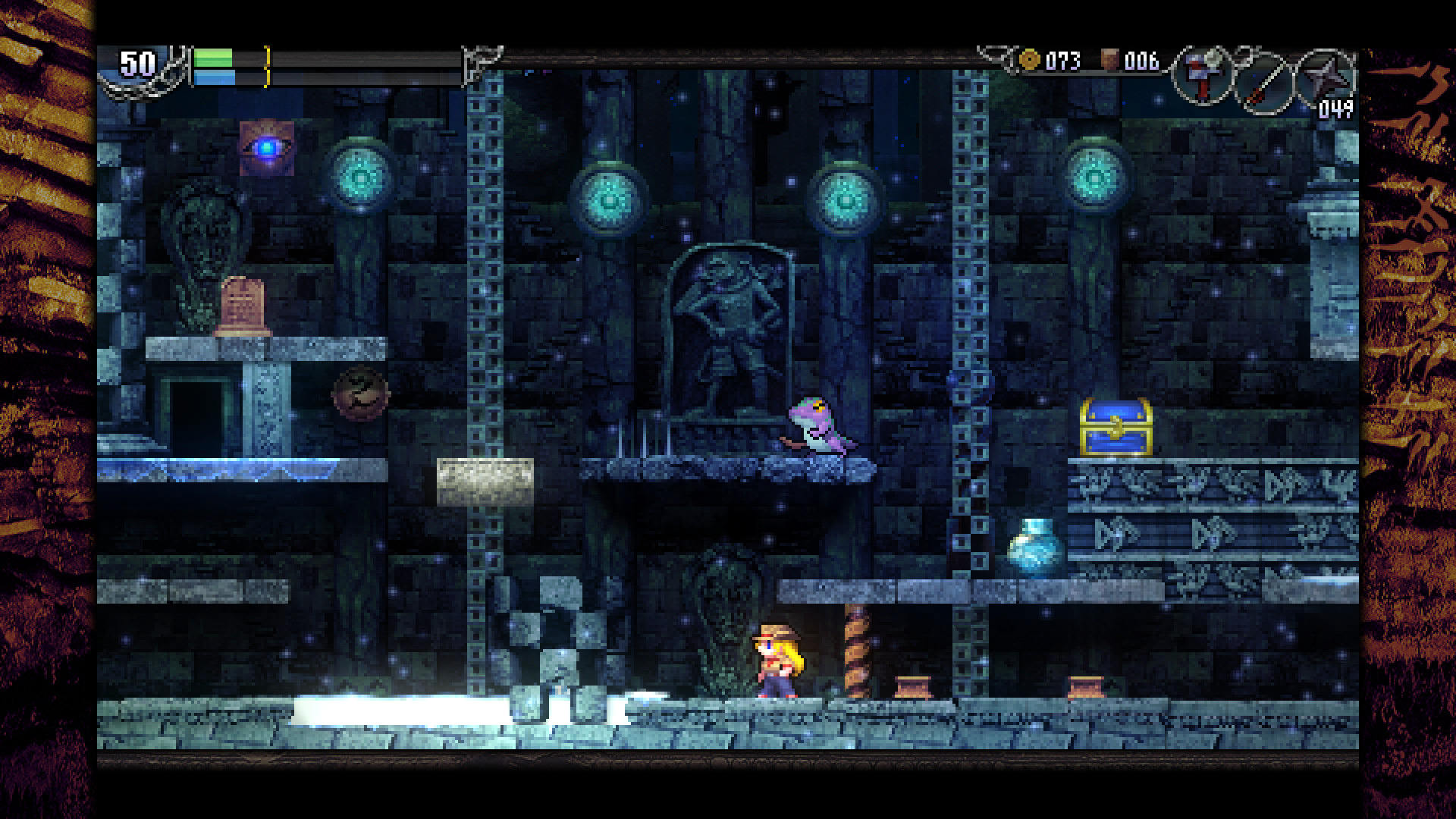 La-Mulana 2: How To Solve Brahma's Trials | End-Game Puzzle Guide