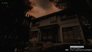 Bandai Namco is Working On Mysterious Horror Game Project