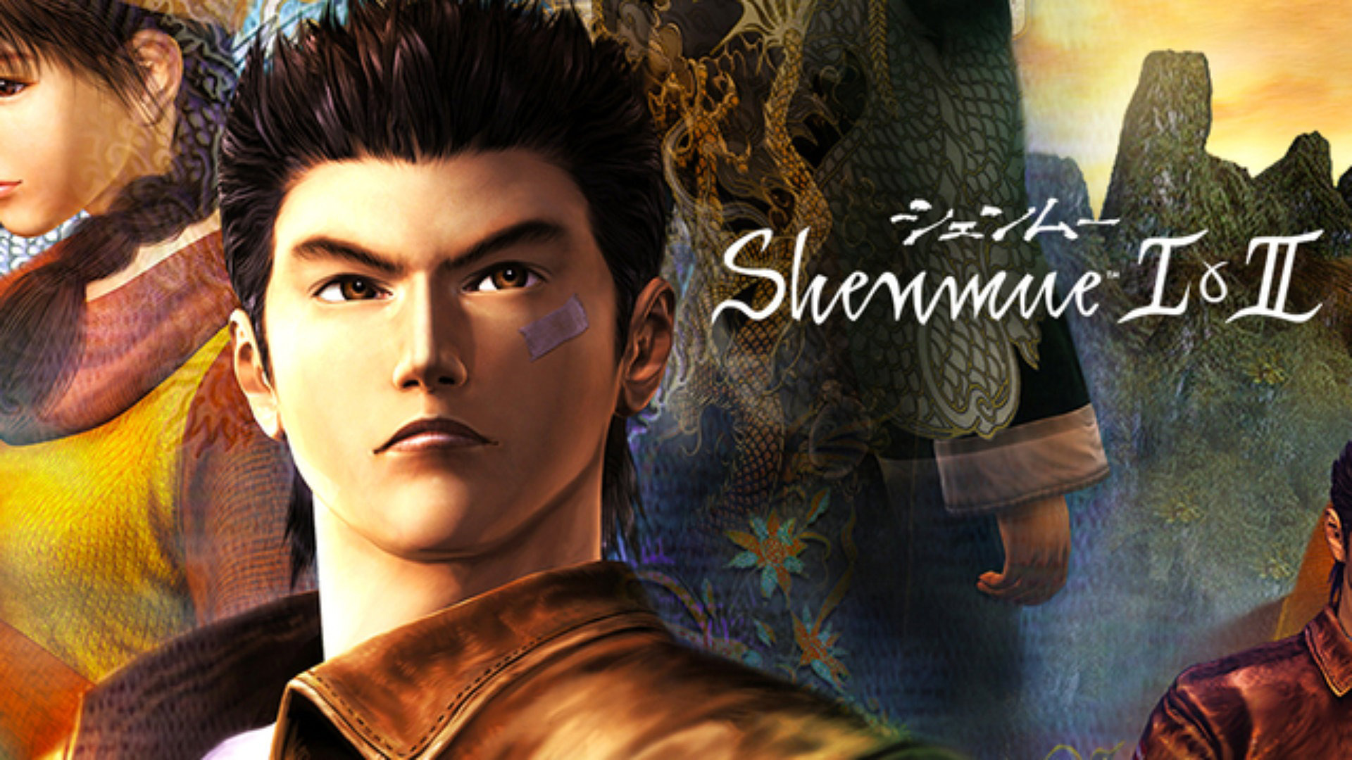 shenmue i  u0026 ii wallpapers in ultra hd