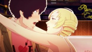 Did A Sega Developer Tease Catherine PC Port?