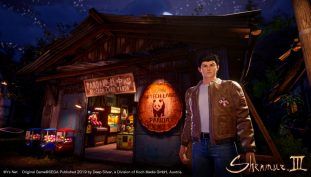 Shenmue 3: Need More Money To Progress? Here's The Best Way To Farm Cash