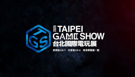 TGS 2020 Online Official Schedule Announced, Live Shows Begin September 24th