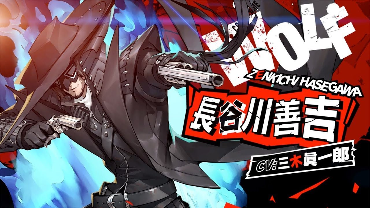 Persona 5: Scramble Releases New Trailer Showcasing The Wolf, Watch Here